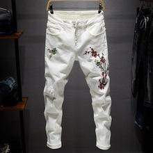 Pantalones vaqueros rasgados con agujeros para hombre, Vaqueros rasgados, ajustados, informales, estampados, color negro, blanco y azul