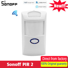 New Sonoff PIR PIR2 Wireless Dual Infrared detector Motion Sensor smart Home Smart Security Alarm System for Alexa Google Home(China)