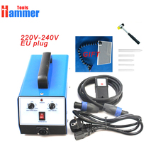 220 В Hot-box мягкие Дент удаления тепла индукции Системы индукции машина электро-магнитной индукции машина для PDR
