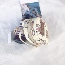 Мини-модель маленькая сумка для книг zero кошелек каваи Кошелек для монет детский на Молнии Маленький милый кошелек для девочек Женский свежий брелок