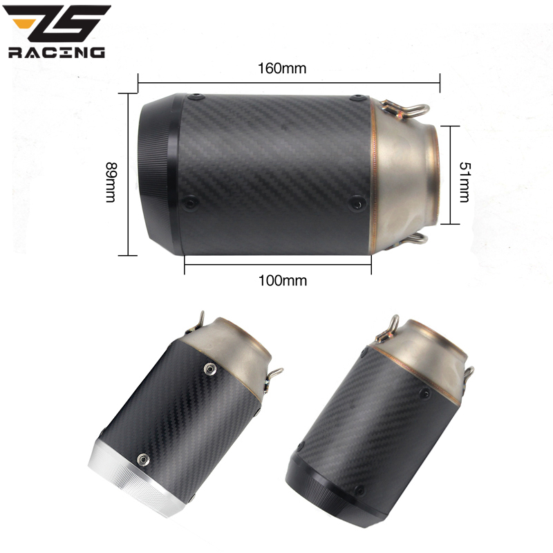 ZS Racing Motorcycle Parts Carbon Fiber AR Racing Exhaust Decal Back Cover Profile Exhaust Pipe Silencer