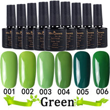 MsQueen Gel 1S Nail Polish 10ML White Silver UV Lacquer Semi Permanent Varnish Need Top Base Coat Art 6 Colors