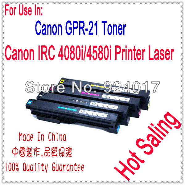 Reset Toner GPR-21 NPG-31 For Canon IRC 4080i 4580i Laser Printer,For Canon IRC4080 IRC4580 Toner GPR-21 NPG-31,For Canon Toner compatible laser printer reset toner cartridge chip for toshiba 200 with 100% warranty