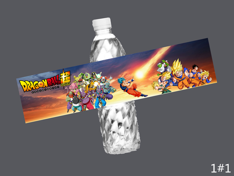 Customized Personalized Dragon Ball Z Water Bottle Labels