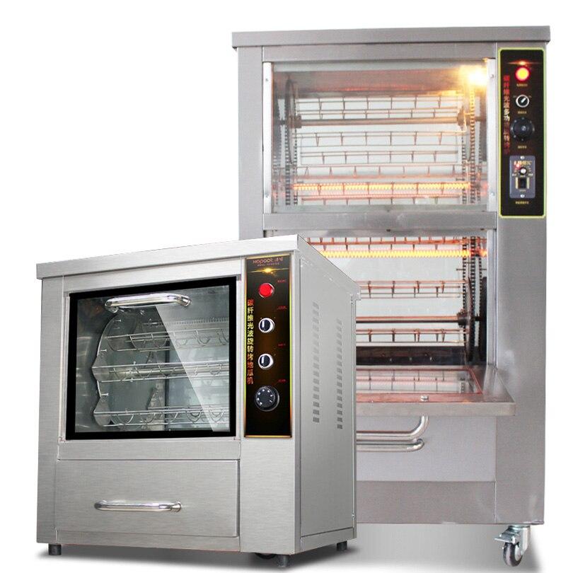 Horizontal Type Chicken Roasting Machine|Electric Rotary Oven|Kebab Roasting Machine|Sweet Potato Roaster