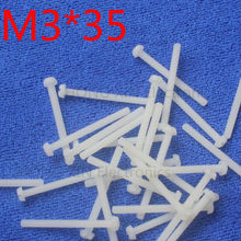 M3*35 35mm 1 pcs white Round Head nylon Screw plastic screw Insulation Screw brand new RoHS compliant PC/board DIY hobby etc(China)