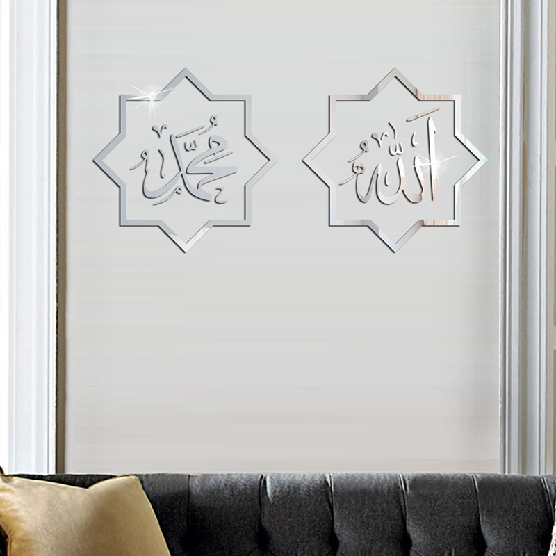 Creative Islamic Culture Wall Stickers Muslim Acrylic Mirror Bedroom Living Room Decoration Self-adhesive Dropshipping