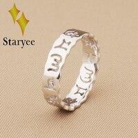 18 К белого золота Буддизм открываемые шесть слов кольцо амулет медальон пару колец для Для женщин Для мужчин занимается Свадебная вечеринк