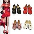 8cm 1/4 Dolls Fashion PU Leather Shoes For 16inch 43cm SD doll BJD nude dolls