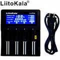 LiitoKala oryginalny wyświetlacz LCD Smart 18650 baterii ładowarka do 21700 20700 18350 26650 22650 14500 NiMH 18650 baterii inteligentna ładowarka