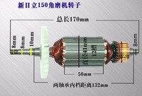 AC 220 В Замена Болгарки часть арматура Двигатель ротор для Hitachi G15SA2 для Hitachi 150