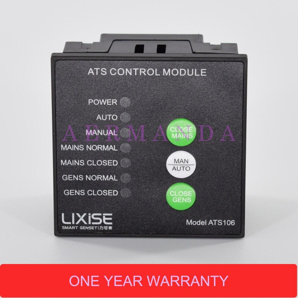 Здесь можно купить  ATS AMF Generator automatic switching control module ATS106  Электротехническое оборудование и материалы