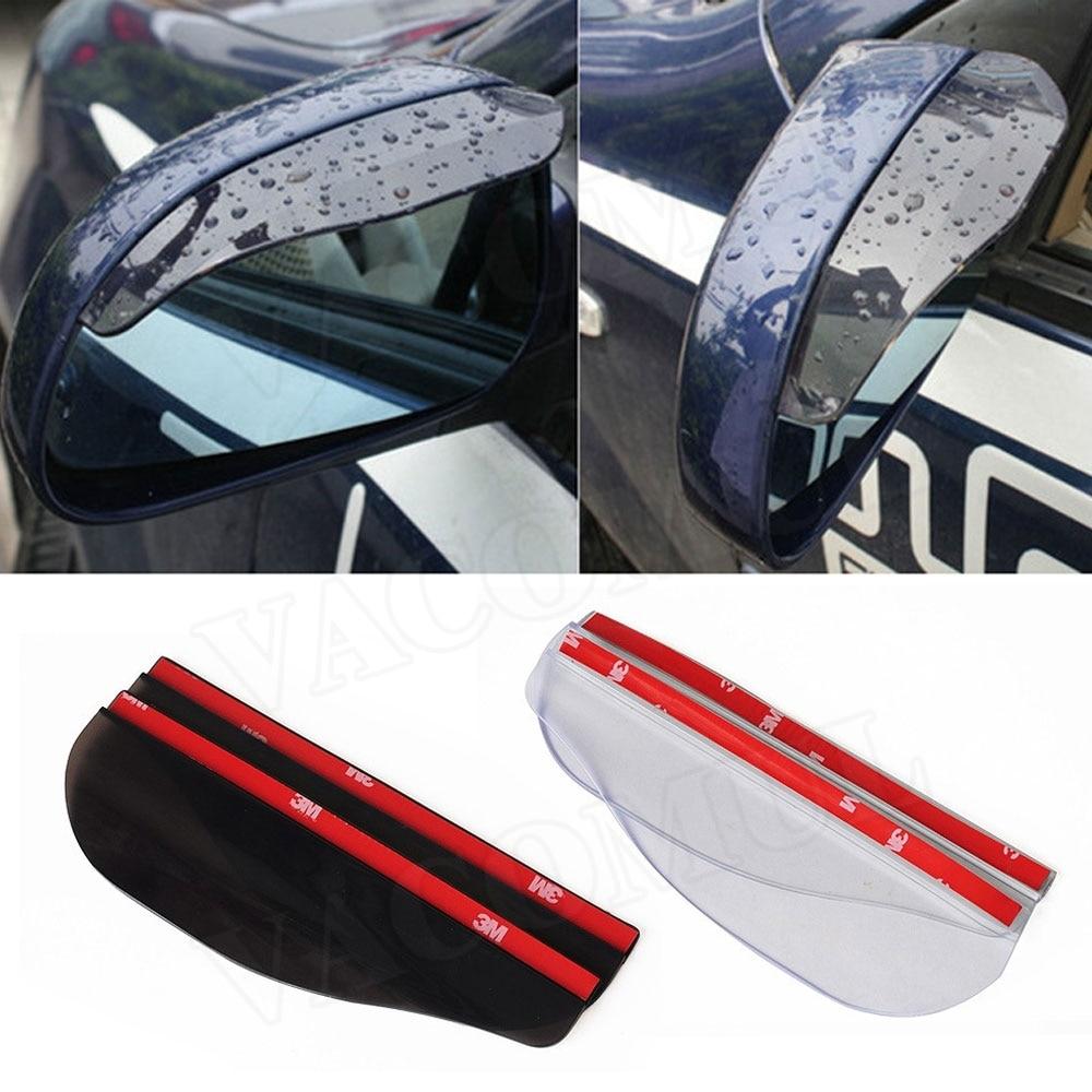 Универсальные автомобильные аксессуары из ПВХ для зеркала заднего вида, дождезащита от дождя, лезвия для автомобильного зеркала заднего ви...