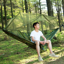 Outdoor Camping Hammock Mosquito Net Portable Travel Garden Swing Canvas Stripe Hang Bed