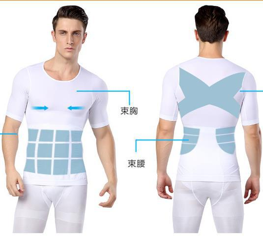 Men Chest Shaper Bodybuilding Slimming Belly Abdomen Tummy Fat Burn Posture Corrector Compression Shirt Corset For Male ...