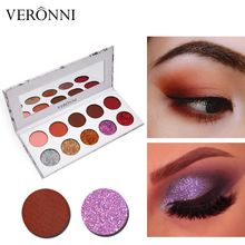 Professional Matte Nude Eyeshadow Palette VERONNI Brand Shimmer Glitter Eye Shadow Waterproof 10 Color Brown Cosmetics