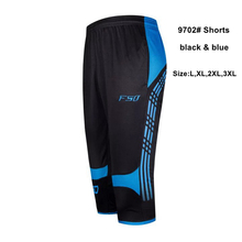 2017 Mens Brand Running Shorts Quick Dry Soccer Training Cycling Trousers Basketball Football Sports Fitness Shorts Gym bermuda