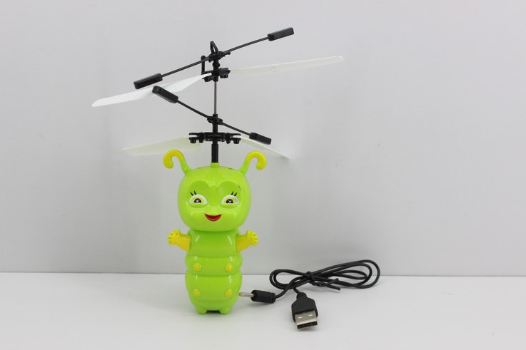 Remote Control Aircraft Induction Levitation Helicopter Fell To Spend Thousands Of Bone Resistant Sugar Bao Hu Aircraft