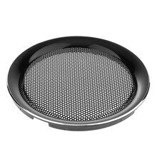 6,5 дюймовый чехол для акустических решеток для крепления динамиков для домашнего аудио DIY 177 мм внешний диаметр черный