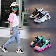 Girls socks shoes 2019 fashion boys sports shoes breathable knit shoes in the big children students girls mesh casual shoes