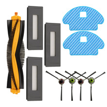 4 x side brush + 3x filter + 1x main brush roller + 2 x mop cloth for Ecovacs Deebot OZMO 930 robot vacuum cleaner accessories 2x dust hepa filter 1x agitator brush 4x side brush kit for ecovacs deebot deepoo cr130 plus cr131 ilife v7 robot cleaner