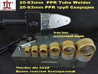 Fabryka Hurtownie Cena AC 220 V/110 V 800 W 20-63mm Kontrolowana Temperatura Ogrzewania Maszyny PPR, plastikowe Maszyny Topnienia W Użyciu
