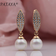 PATAYA Baru 585 Rose Gold Micro-lilin Inlay Zirkon Shell Alami Mutiara Panjang Menjuntai Earrings Wanita Pesta Pernikahan Mewah perhiasan(China)
