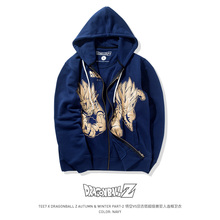 Goku and Vegeta Tag Team Gold Print Hoodies Sweater