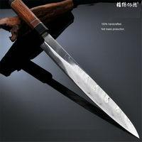 Swedish Powder Sushi Sashimi Knife Salmon Fish Fillet knife Japanese Sakai Damascus RWL34 Rattan handle kitchen knife 1