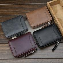 цена High Quality Wallet Card Holder Men Wallets Zipper Coin Pocket Sample Solid Men Leather Wallet Card Holder Male Purse Unisex онлайн в 2017 году