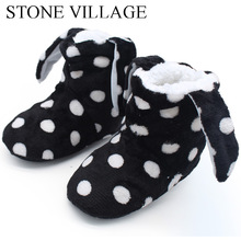 Girls Slippers Shoes Indoor Boots Plush Warm Dot Soft Old 2-7year STONE Villagepolka