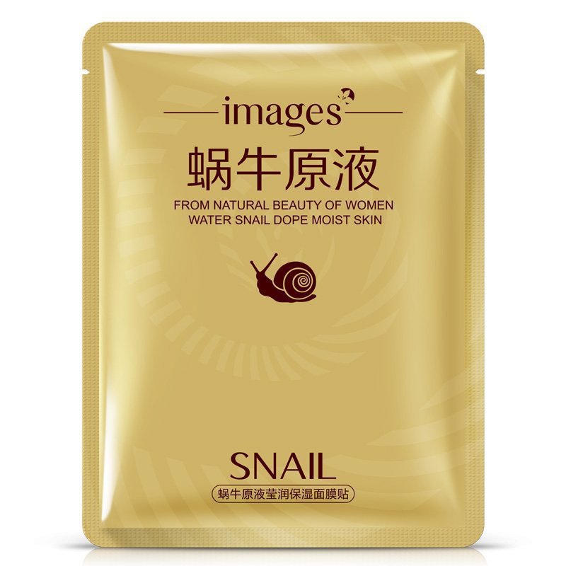 IMAGES Snail Moisturizing Mask Whitening Wrapped Mask Oil Control Facial Masks Smooth Face Mask Skin Care