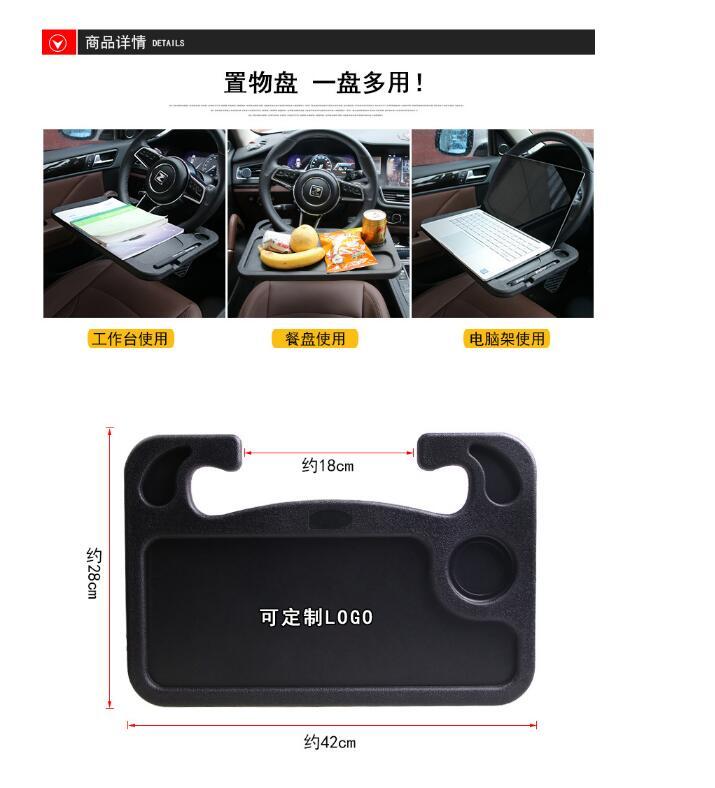 Auto Tisch Laptop Schreibtisch Arbeitstisch Gericht Snacks Trinken Halter Auto Lieferungen Universal Zubehör Multi-funktion