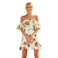 MUXU NEW fashion floral dress backless patchwork vestidos women clothing summer kleider sundress suspender sexy jurken