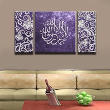 Handmade 3panel Islamic Wall Painting Oil Painting Purple Islamic Arabic Art Calligraphy No Framed