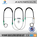 JIERUI FOR BMW Z4 ROADSTER E85 E86 CABRIOLET WINDOW REGULATOR REPAIR KIT FRONT RIGHT