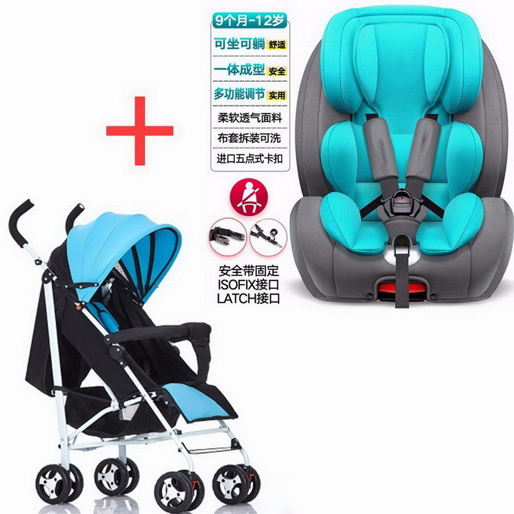 Child safety chair with integrated full circle stroller 9 people-12 years old and trolley combination gift SY-YZ214-3 sweet years sy 6282l 07