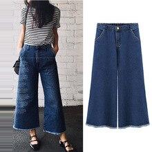 New summer autumn elastic waist bule jeans women mid waist ankle-length wide leg pants loose female denim trousers plus size 5XL