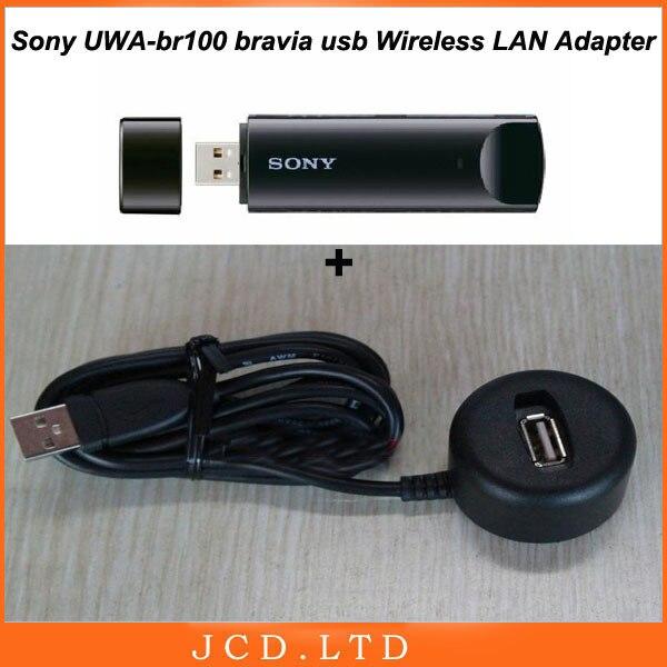 Brand New Original Uwa Br100 1 5 M Usb Extension Cord 300mbps Usb Wi