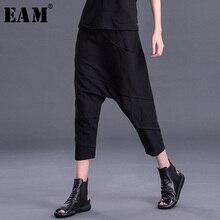 [EAM] Tasca Split stile