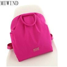 Miwind oxfold женщины Карамельный цвет рюкзаки для девочек-подростков женский большой емкости сумка студент школьный TBZ643