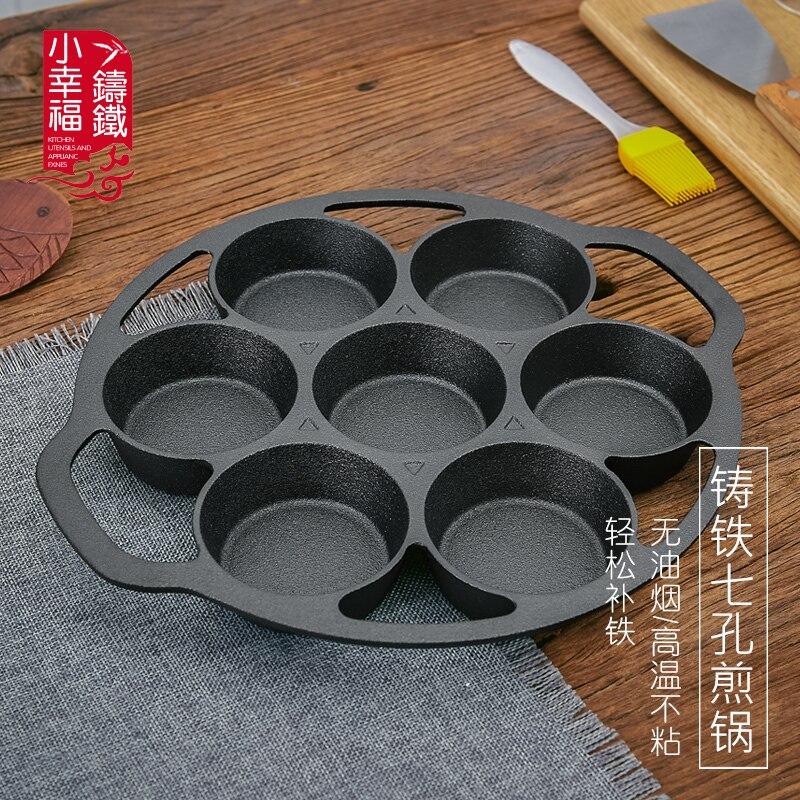 Casserole en fonte couche de pierre poêle casserole petit épaississement oeufs frits hambourg moule à gâteau gaz et induction cuisinière
