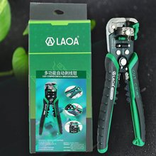LAOA LA815138 Multifunctional Automatic Cable Wire Stripper Crimper Crimping Cutting Plier Stripping Terminal Hand Tool