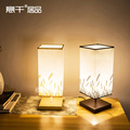 Nordic Style Cloth & Wood Wheat Desk Lamp Living Room Study Bedroom Dimming Reading Lamp