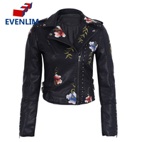 EVENLIM Embroidery Floral Leather Jacket White Basic Jackets Outerwear Coat Women Casual Autumn Winter Jacket Female