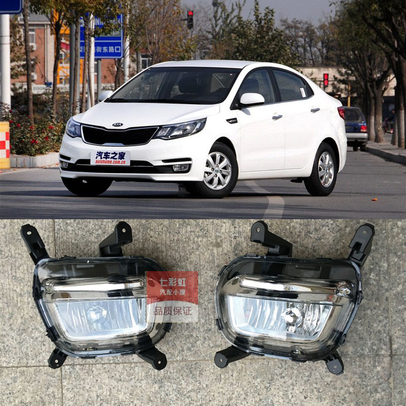ФОТО Hireno Super-bright LED Daytime Running Light for KIA RIO K2 2014-2017 Car LED DRL fog lamp 2PCS
