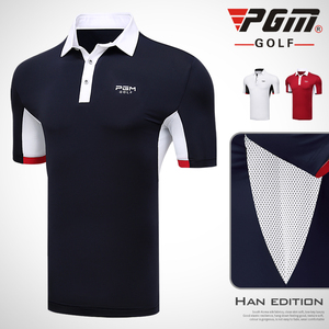 PGM-new-men-s-Golf-Sportswear-short-sleeved-Button-collar for sale in Pakistan