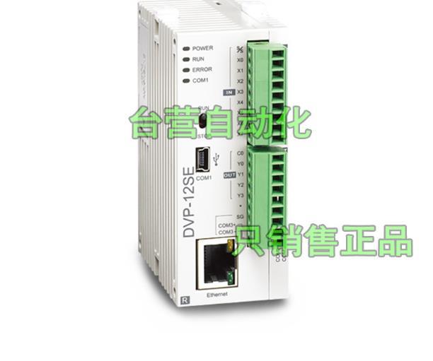 Contrôleur programmable d'origine série SE DVP12SE11T NPN transistor 8DI 4DO 3 COM Mini USB/RS485x2/Ethernet