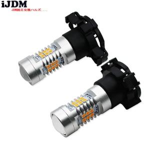 Image 2 - Error Free  PY24W 5200s LED Bulbs For BMW Front Turn Signal Lights, Fit E90/E92 3 Series, F10/F07 5 Series, E83 E70 X5 E71 , etc