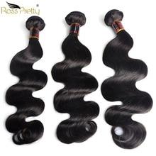 цена на Ross Pretty Remy Brazilian Body Wave Hair Bundles Natural Color Black Hair 8inch to 30Inch 100% Human Hair Weave 1/3/4pcs